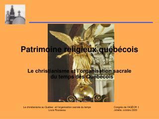 Patrimoine religieux québécois
