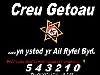 Creu Getoau