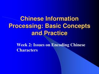 Chinese Information Processing: Basic Concepts and Practice