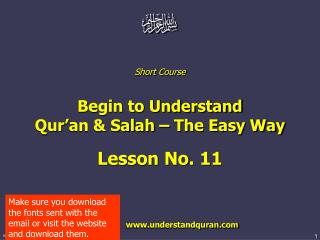 Short Course  Begin to Understand  Qur�an & Salah � The Easy Way Lesson No. 11