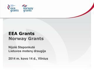 EEA Grants  Norway  Grants