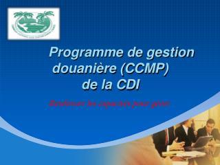 Programme de gestion douanière (CCMP)  de la CDI