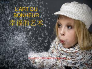 L'ART DU BONHEUR 幸福的艺术
