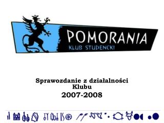 Klub Studencki  Pomorania