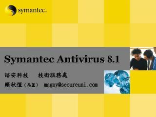 Symantec Antivirus  8.1