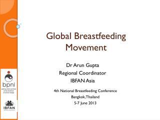 Global Breastfeeding Movement