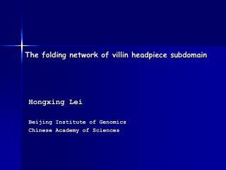 The folding network of villin headpiece subdomain