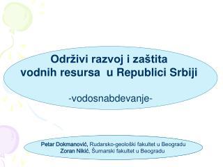 Održivi razvoj i zaštita  vodnih resursa  u Republici Srbiji -vodosnabdevanje-