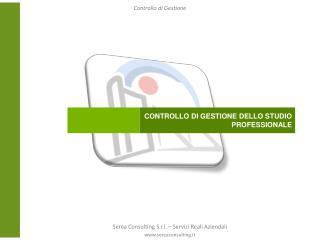CONTROLLO DI GESTIONE DELLO STUDIO PROFESSIONALE