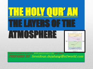THE HOLY QUR' AN THE LAYERS OF THE ATMOSPHERE