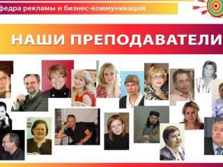 Трубникова Нина Вадимовна