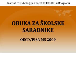 Institut za psihologiju, Filozofski fakultet u Beogradu