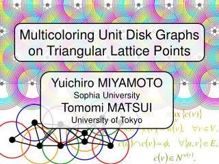 Multicoloring Unit Disk Graphs on Triangular Lattice Points