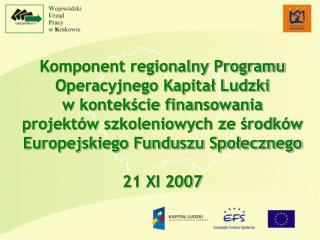 2004 - 2006                              2007 - 2013 SPO RZL