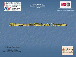 El Laboratorio Clínico de Urgencias