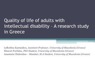 Quality of life of adults with intellectual disability – A research study in Greece