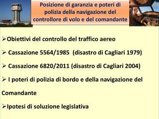 Obiettivi del controllo del traffico aereo  Cassazione 5564/1985  (disastro di Cagliari 1979)