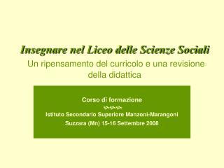 Corso di formazione  Istituto Secondario Superiore Manzoni-Marangoni