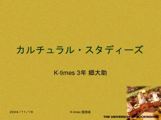 K-times 3