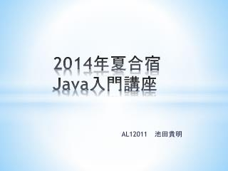 2014 ? ? ?? Java ????
