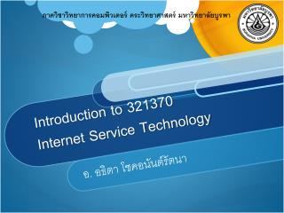 Introduction to 321370  Internet Service Technology