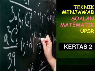 TEKNIK MENJAWAB  SOALAN  MATEMATIK UPSR