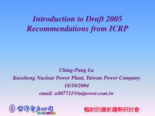 Introduction to Draft 2005 Recommendations from ICRP