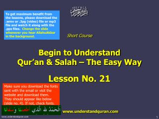 Short Course  Begin to Understand  Qur'an & Salah – The Easy Way Lesson No. 21