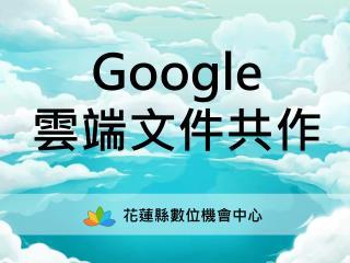 Google  ??????