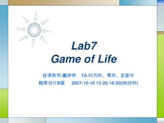 Lab7 Game of Life