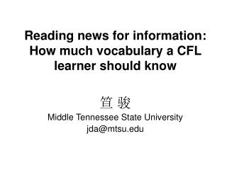 Reading news for information: How much vocabulary a CFL learner should know