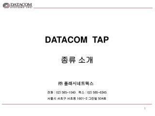 DATACOM  TAP