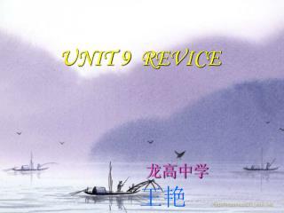 UNIT 9  REVICE