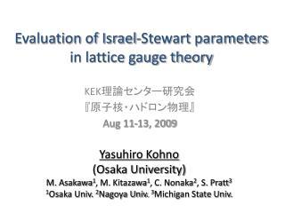 Evaluation of Israel-Stewart parameters  in lattice gauge theory
