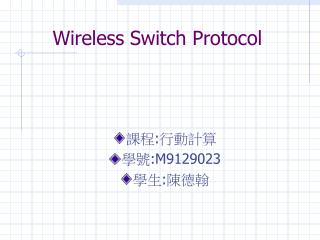 Wireless Switch Protocol