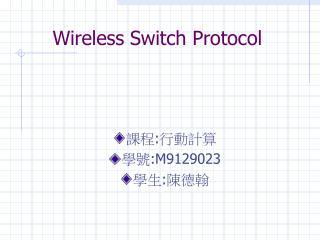 Wireless Switch Protocol