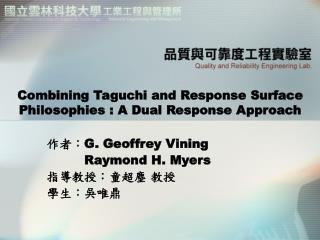 Combining Taguchi and Response Surface Philosophies : A Dual Response Approach
