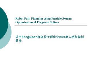 Robot Path Planning using Particle Swarm Optimization of Ferguson Splines