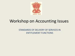 Workshop on Accounting Issues