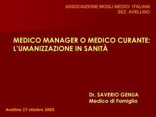 ASSOCIAZIONE MOGLI MEDICI  ITALIANI SEZ. AVELLINO