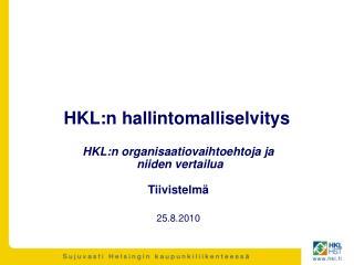 HKL:n hallintomalliselvitys
