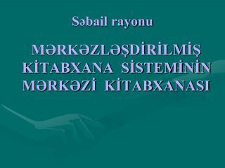 Səbail rayonu