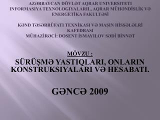 MÖVZU : SÜRÜŞMƏ YASTIQLARI, ONLARIN KONSTRUKSIYALARI VƏ HESABATI. GƏNCƏ 2009