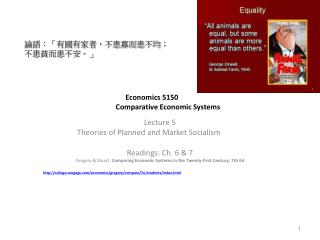 Economics 5150 Comparative Economic Systems