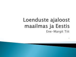 Loenduste ajaloost maailmas ja Eestis