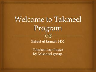 Welcome to  Takmeel  Program