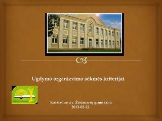 Ugdymo organizvimo sėkmės kriterijai       Kaišiadorių r. Žiežmarių gimnazija      2013-02-22