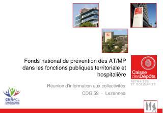 Fonds national de prévention des AT/MP  dans les fonctions publiques territoriale et hospitalière