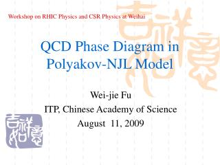 QCD Phase Diagram in Polyakov-NJL Model