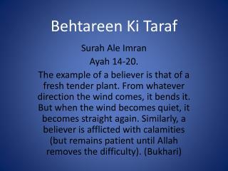Behtareen Ki Taraf